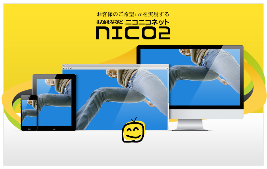 WEB制作部「ニコニコネット」